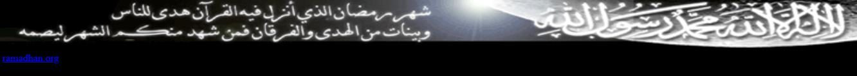 Ramadhan.org